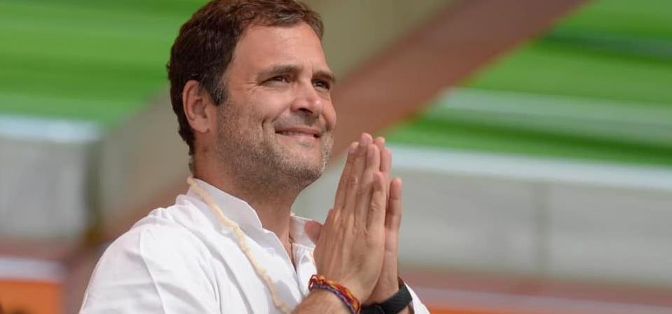 राहुल गांधींना जाहीर पत्र
