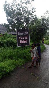 गावागावांतून विरोघ