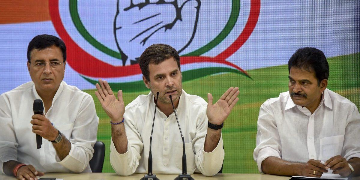 राहुल गांधींचा आर्थिक सर्जिकल स्ट्राईक