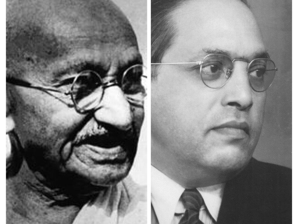 गांधी – आंबेडकर संवादाच्या वाटा
