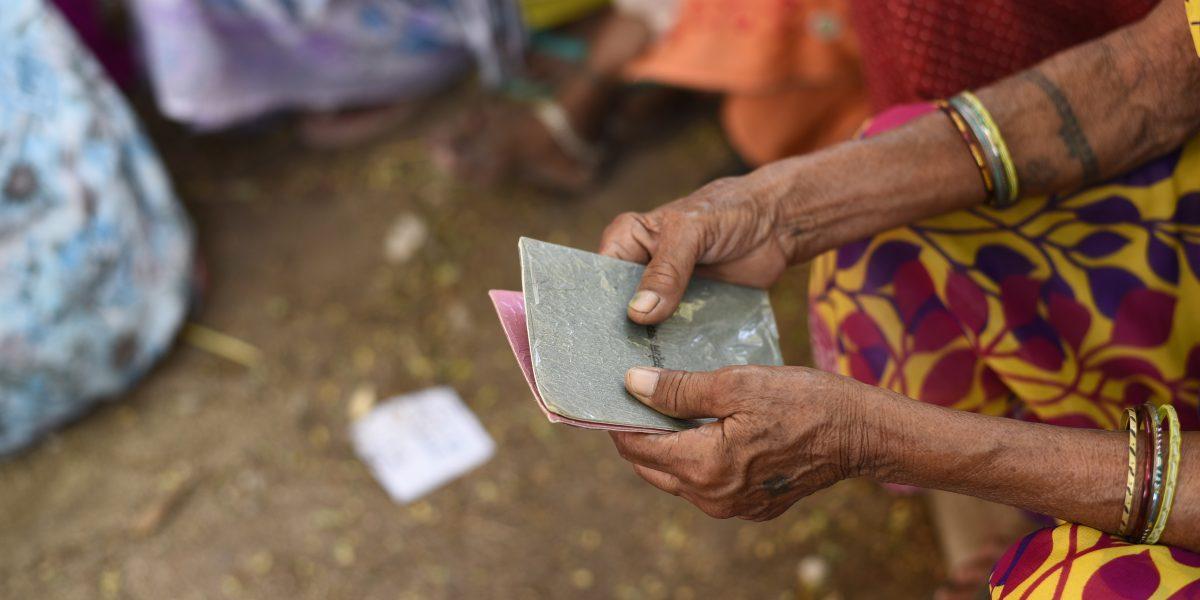 आता 'एक देश, एक रेशन कार्ड'