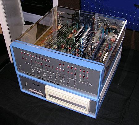 संगणकाचा 'गृहप्रवेश'