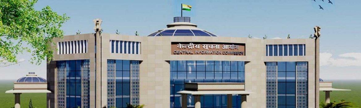 केंद्रीय माहिती आयोगाकडे ३२००० अपीले प्रलंबित
