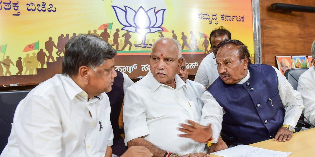 कर्नाटकात राजकीय अनिश्चितता