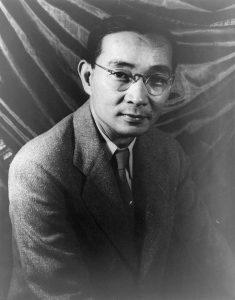 लीन युतांग, विकिपीडियावरून साभार