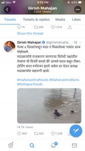 मंत्री गिरीश महाजन यांनी शुक्रवारी केलेले ट्वीट