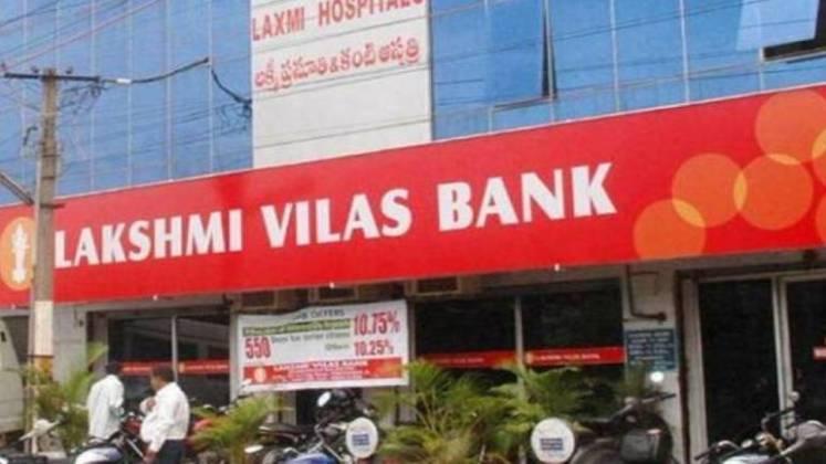 लक्ष्मी विलास बँकेवरही रिझर्व्ह बँकेचे निर्बंध