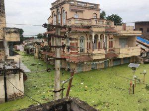 बुडालेले गाव