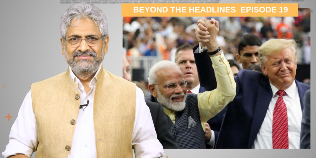 'हाऊडी मोदी' : मोदींसाठी लाभदायक, पण भारतासाठी?
