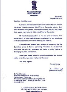 माजी पंतप्रधान डॉ. मनमोहनसिंग यांनी अभिजित यांना पाठवलेले अभिनंदनाचे पत्र.