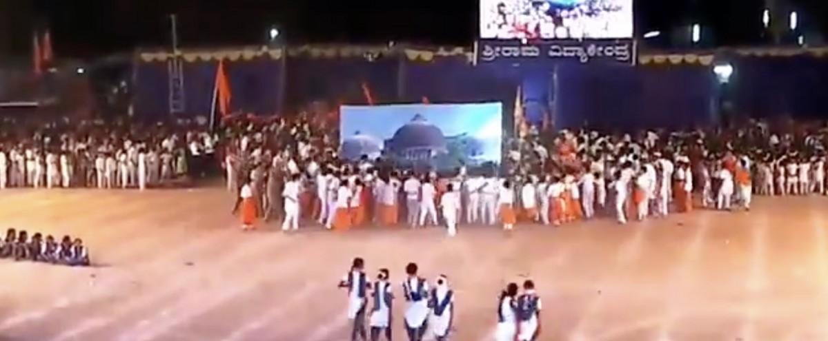 कर्नाटकात विद्यार्थ्यांकडून बाबरी मशीदीचा प्रतिकात्मक विध्वंस
