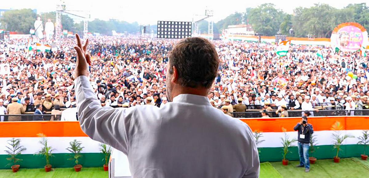 नेतृत्व राहुल गांधी करू शकत नाहीत
