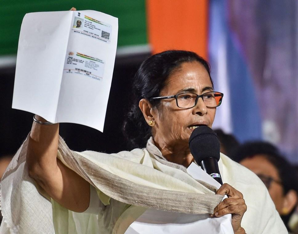 बंगाल विधानसभाही नागरिकत्व कायद्याच्या विरोधात