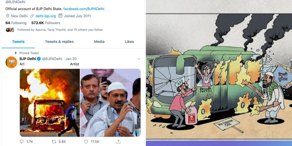 दिल्लीत भाजप नेते धार्मिक भावना भडकवण्याच्या प्रयत्नात