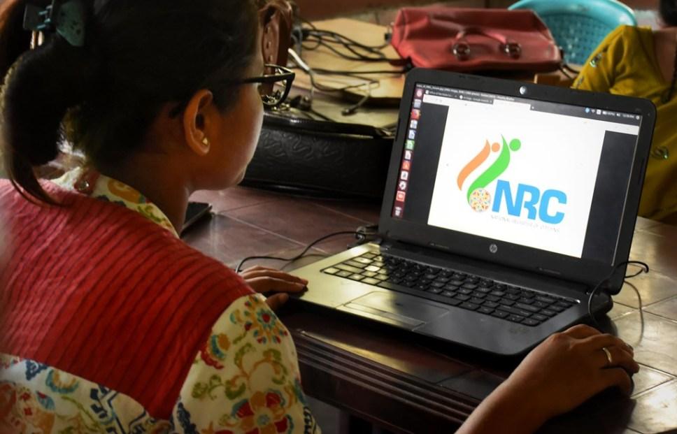 आसाममधील एनआरसी डेटा गायब