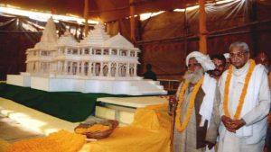 विश्व हिंदू परिषदेने तयार केलेली  मंदिराची प्रतिकृती.