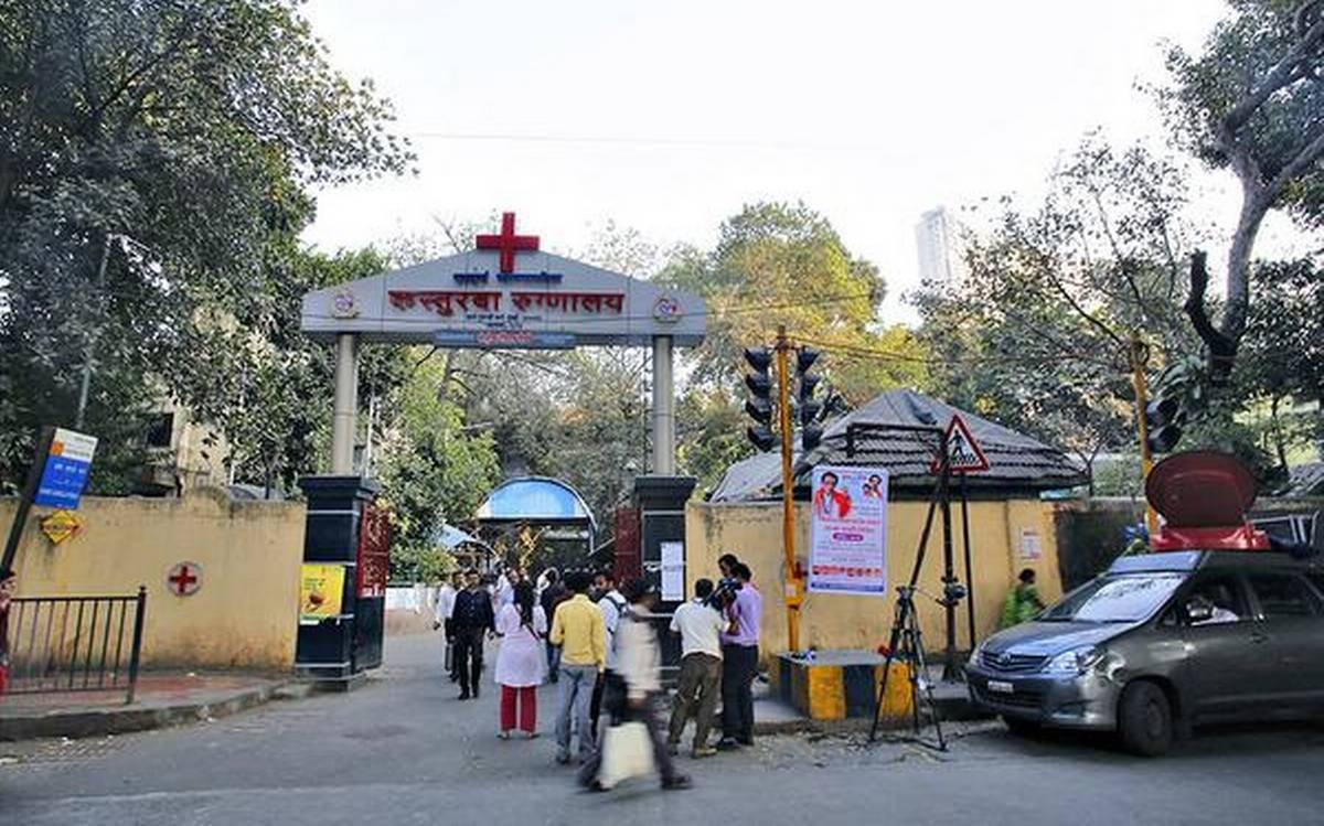 साथींच्या रोगात मुंबईचा साथी- कस्तुरबा रूग्णालय