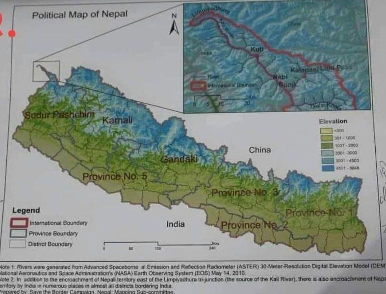 भारताच्या ताब्यातील प्रदेश आमचाच; नेपाळचा दावा