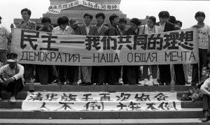 बीजिंग: येथे चौकात विद्यार्थ्यांनी केलेली निदर्शने. फोटो- शिये सानताय, तैपेई.