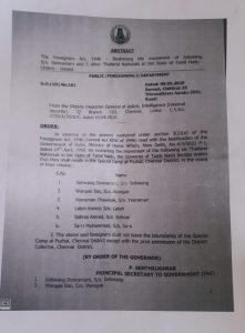 १२९ परदेशी नागरिकांसाठी डिटेन्शन सेंटर स्थापन करण्याचे आदेश.
