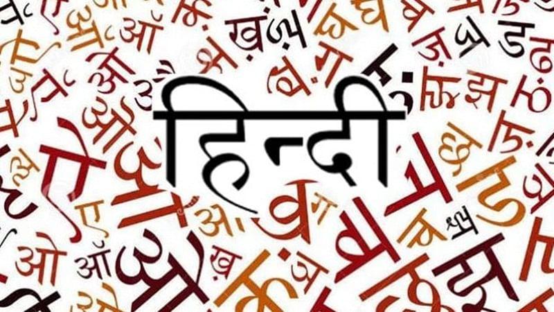 हिंदीः राष्ट्रभाषा की संपर्कभाषा?