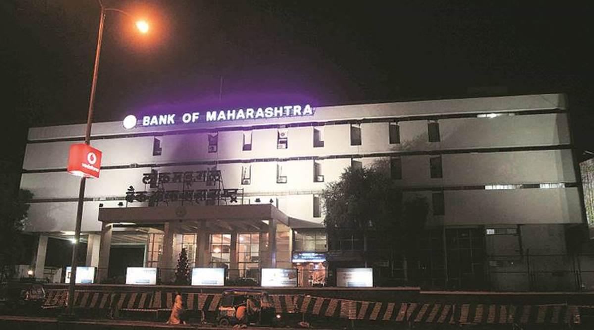 महाराष्ट्र बँकेने ७ हजार ४०२ कोटी रुपये राईट ऑफ केले