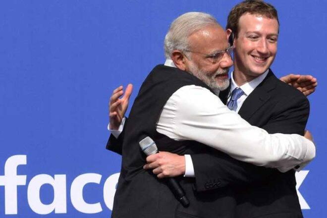 'फेसबुक'चा फसवा चेहरा