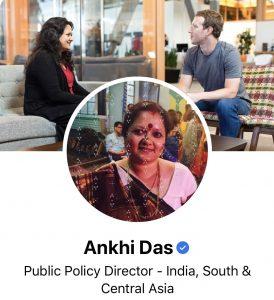 फेसबुक इंडियाच्या पब्लिक पॉलिसी डायरेक्टर आंखी दास