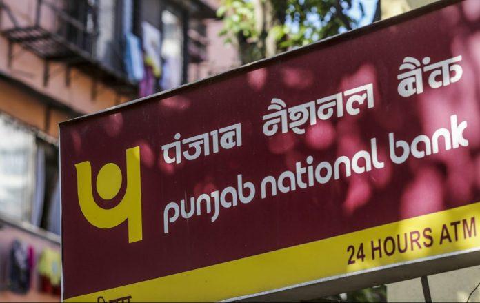 पंजाब नॅशनल बँकेने ४४ हजार कोटी राईट ऑफ केले