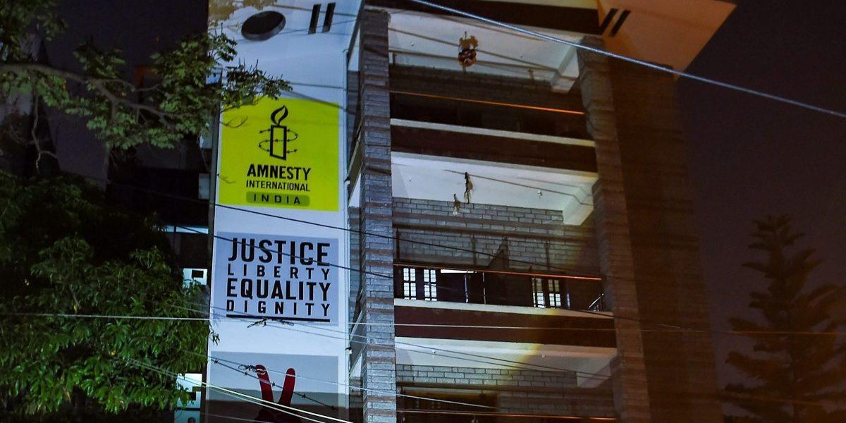 'अॅम्नेस्टी इंटरनॅशनल'चे कार्यालय बंद