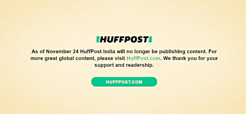 'हफपोस्ट इंडिया'ने गाशा गुंडाळला