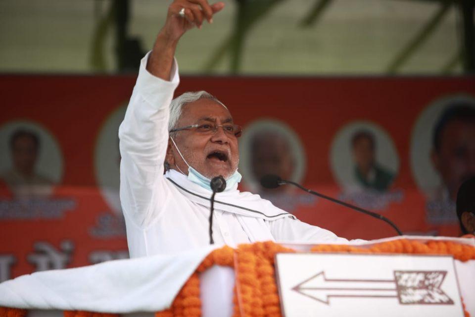 नितीश कुमार बिहारचे मुख्यमंत्री