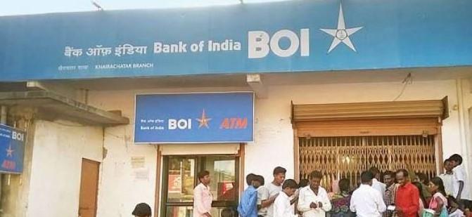 'बँक ऑफ इंडिया'ने ५७ हजार कोटी राईट ऑफ केले