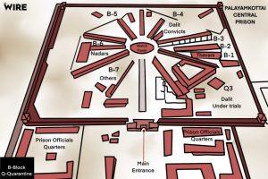 पलायमकोट्टाय तुरुंगाचा नकाशा - चित्र - परिप्लाब चक्रवर्ती