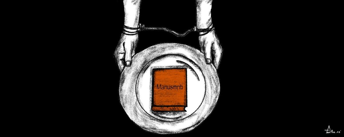 भारताच्या तुरुंगांमध्ये मनूच्या जातीव्यवस्थेचे राज्य – भाग २
