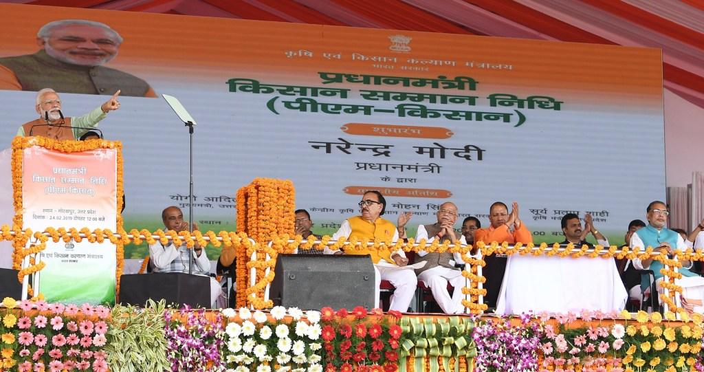 पीएम किसान योजनेचे १,३६४ कोटी लाटले