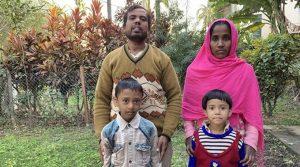 उदालगुरी जिल्ह्यातील लॉडाँग गावातील मोहम्मद नूर हुसैन त्यांची पत्नी सहेरा बेगम व त्यांची दोन अल्पवयीन मुले.