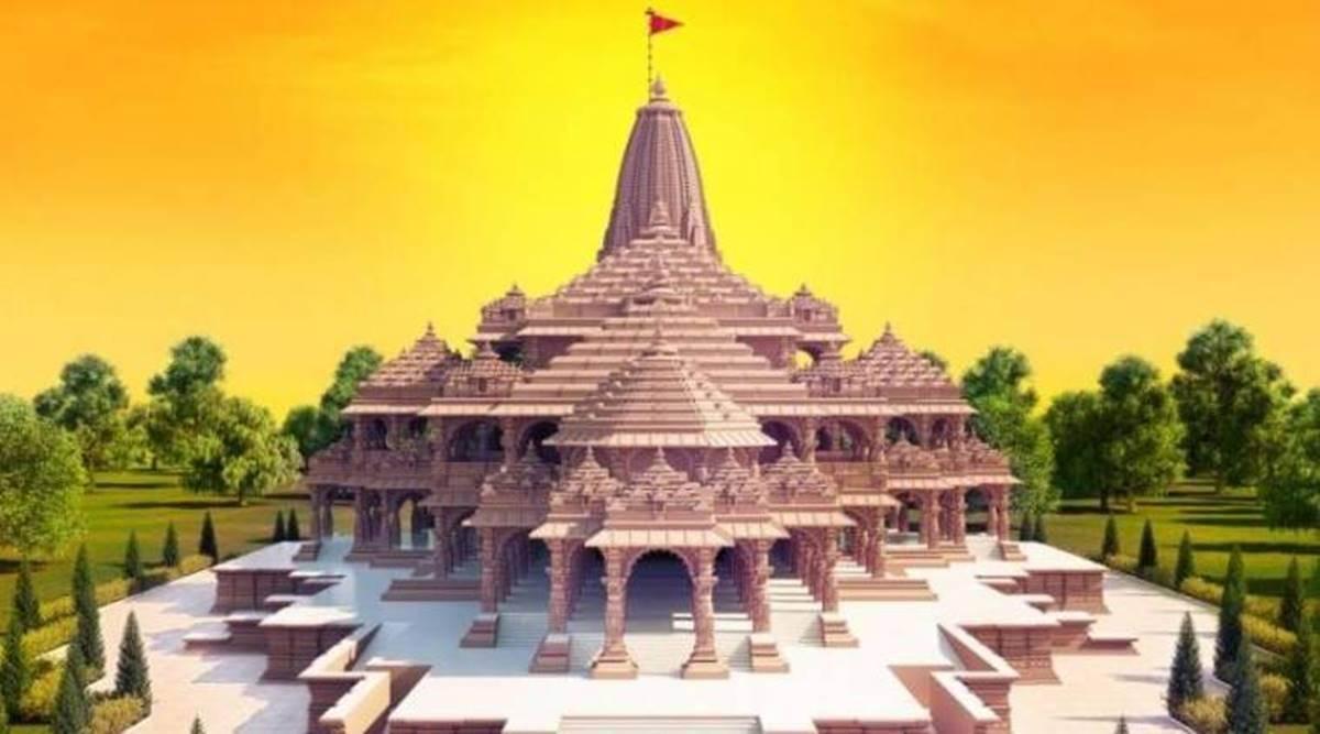 या राम मंदिरासाठी माती खाऊ नका…