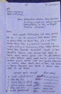 महाराष्ट्रात ठिकठिकाणी पोलिसांमध्ये तक्रारी करण्यात आल्या आहेत.