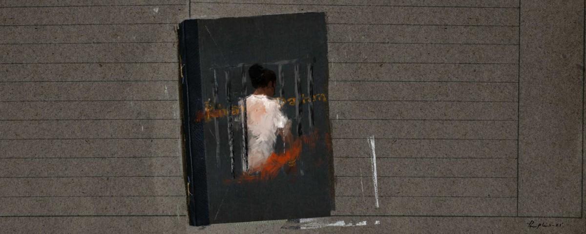 लैंगिक अज्ञान, छळ, हिंसाचारः तुरूंगातील तृतीयपंथीयांचे भोग
