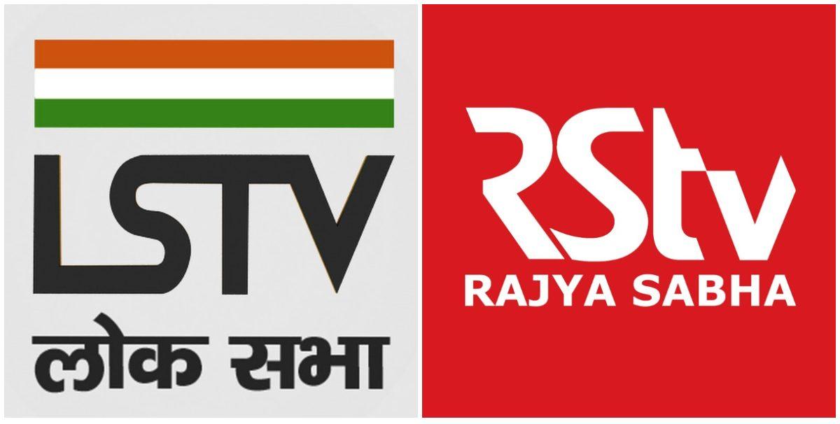 'लोकसभा'-'राज्यसभा टीव्ही'चे एकत्रीकरण