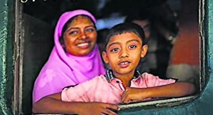 इस्लाम, कुटुंबनियोजन आणि भारतीय राजकारण