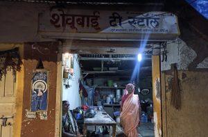 शेवूबाईंचे दुकान.