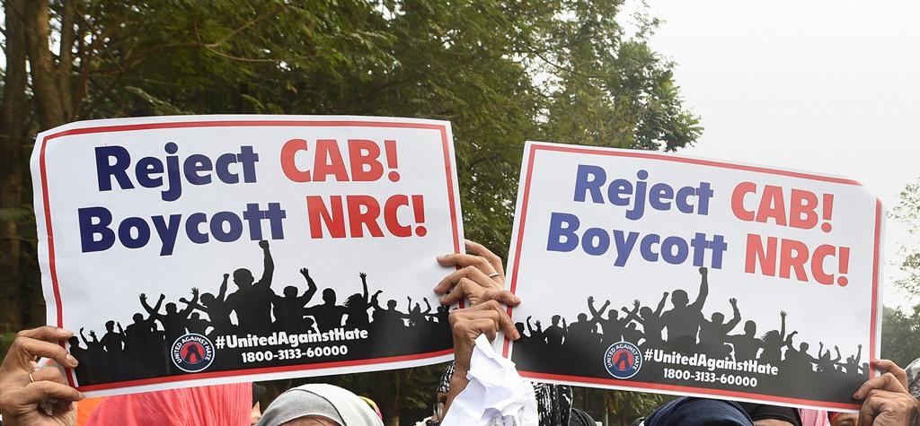 एनआरसी लागू करण्याचा अद्याप निर्णय नाहीः सरकार