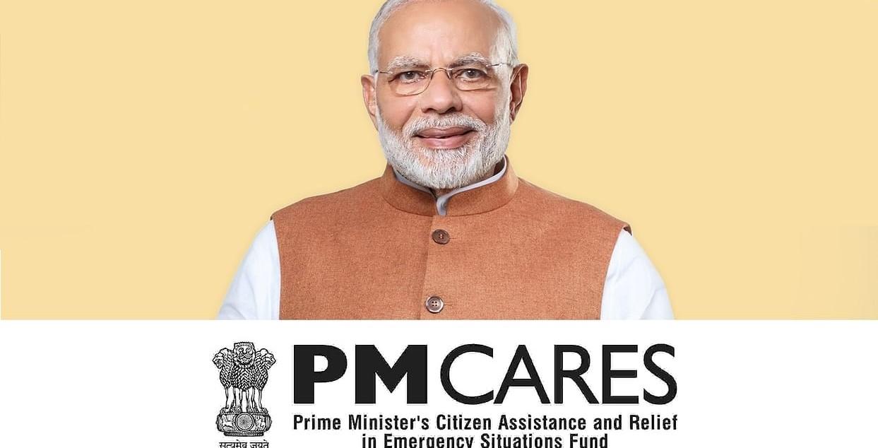 पीएम केअर्स हा भारत सरकारचा निधी नाही